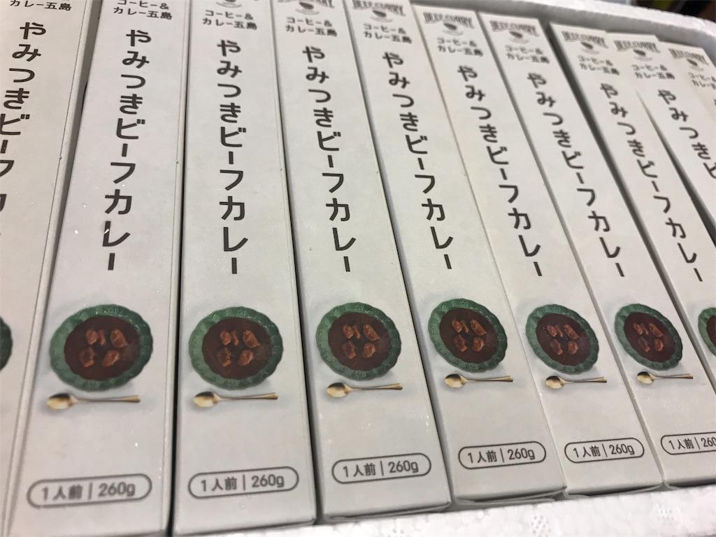 f:id:nobunobu1210:20180812214149j:image