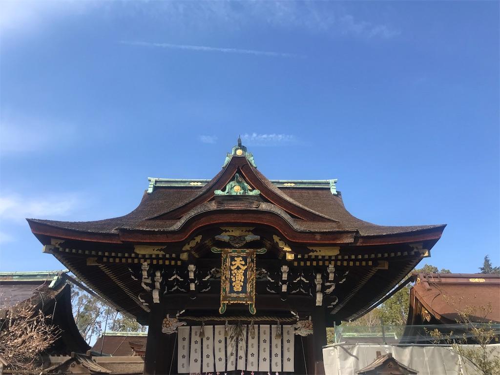f:id:nobunobu1210:20190311000031j:image
