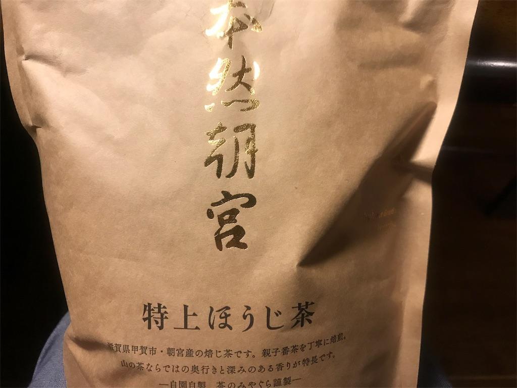 f:id:nobunobu1210:20190501210135j:image
