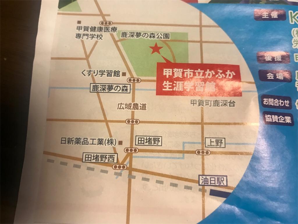 f:id:nobunobu1210:20190707223122j:image
