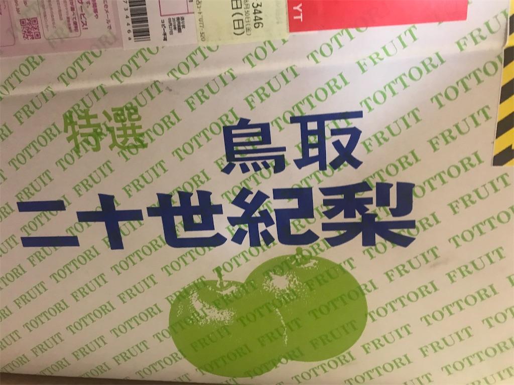 f:id:nobunobu1210:20190910204709j:image
