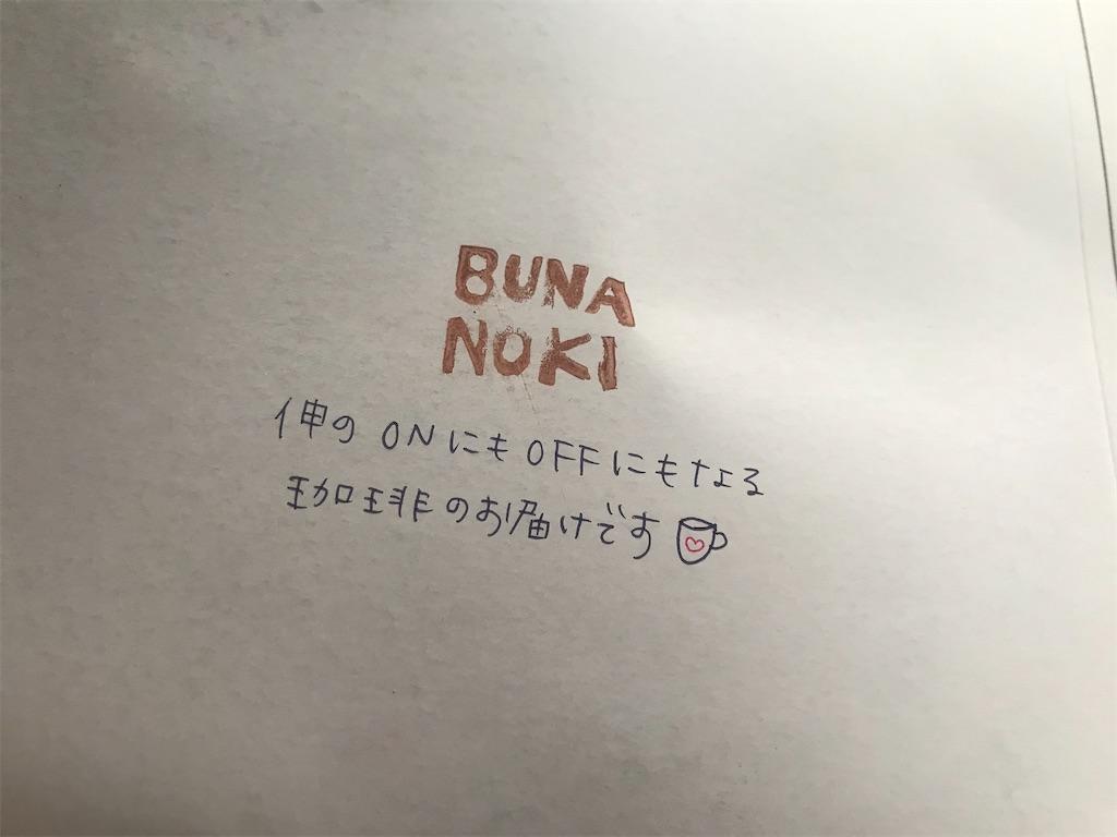 f:id:nobunobu1210:20210326204820j:image