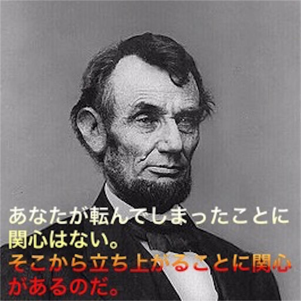 f:id:nobunobuchan:20161003234834j:image
