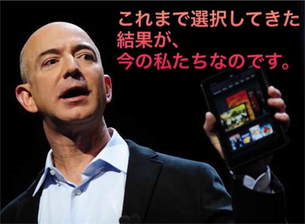 f:id:nobunobuchan:20161013022750j:image