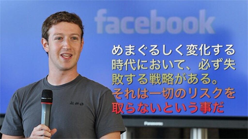 f:id:nobunobuchan:20161016132553j:image