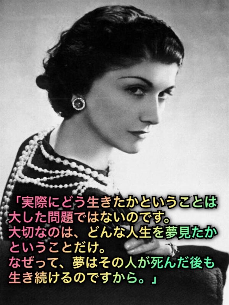 f:id:nobunobuchan:20161018030059j:image