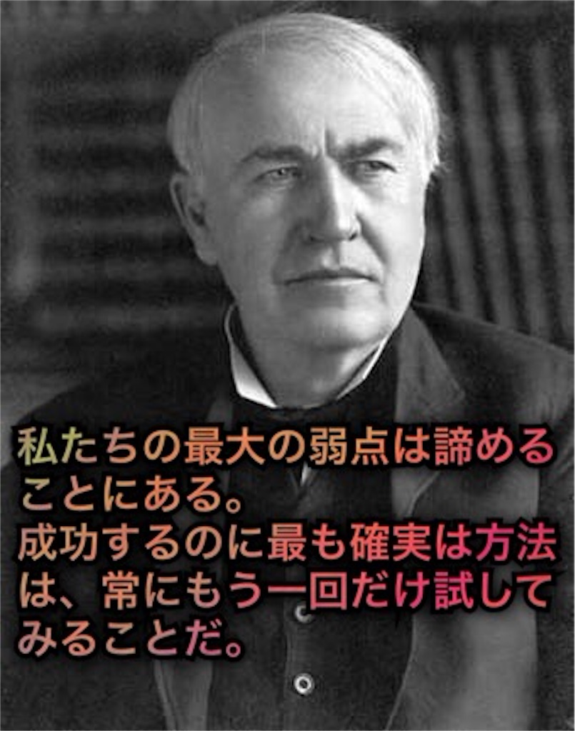 f:id:nobunobuchan:20161021080508j:image