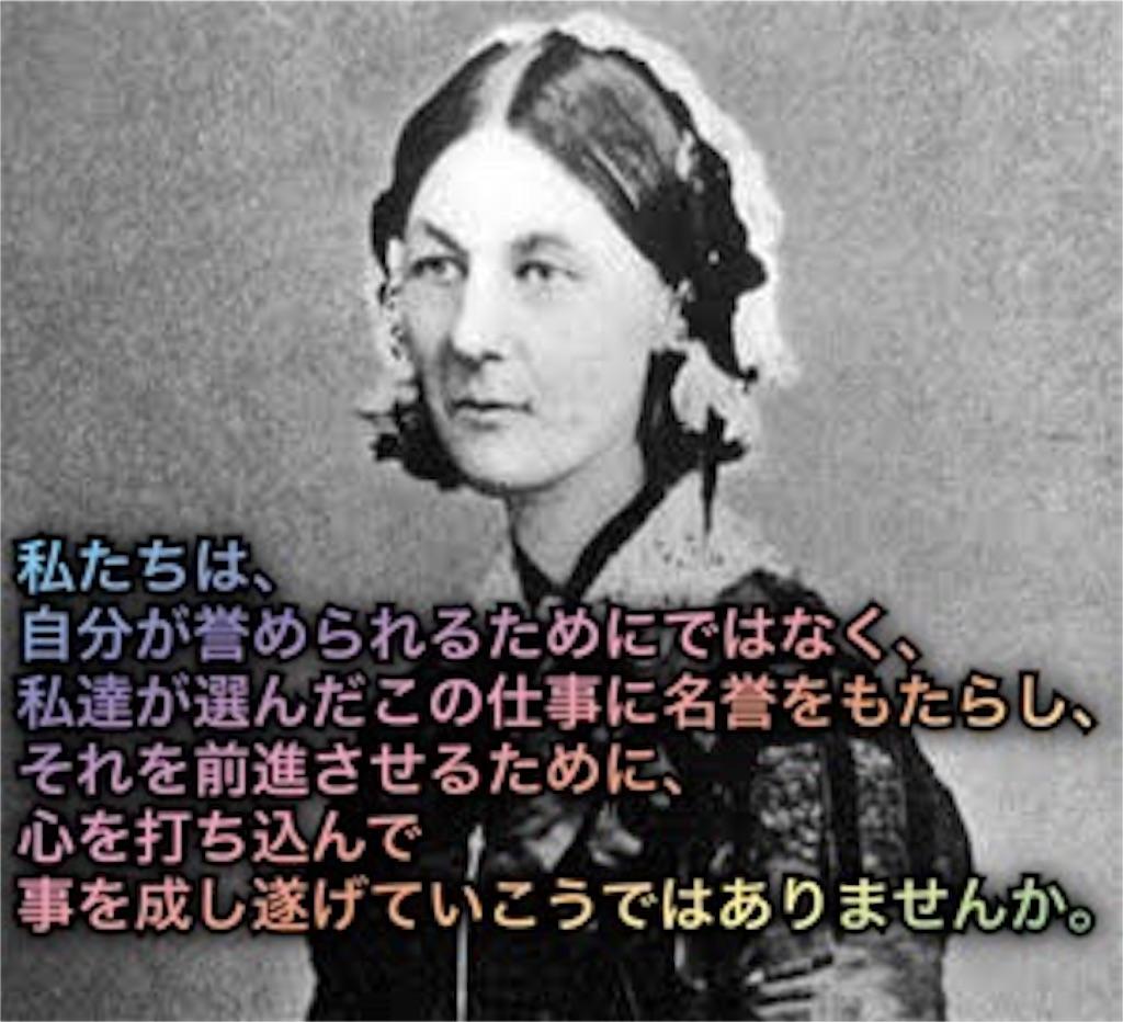 f:id:nobunobuchan:20161023002431j:image