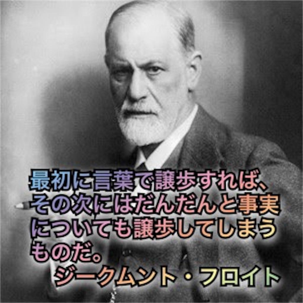 f:id:nobunobuchan:20161111000122j:image