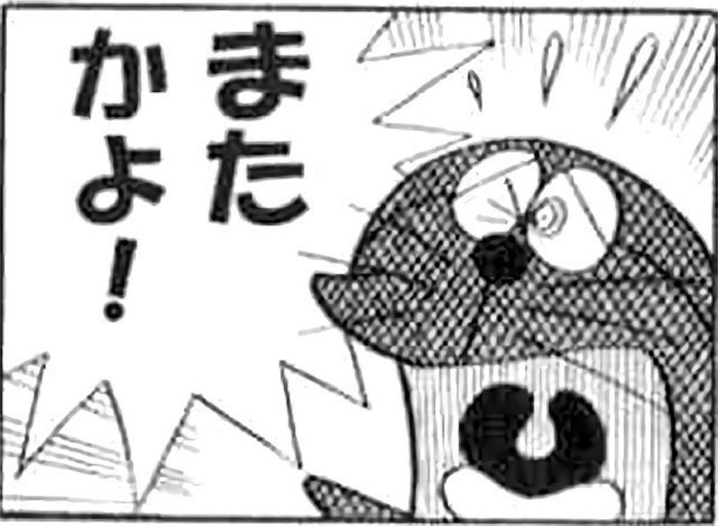 f:id:nobunobujyaa:20190414001630j:image