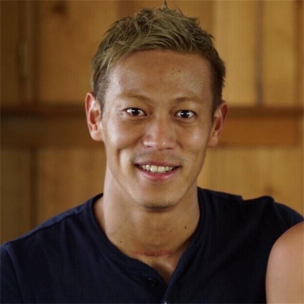 f:id:nobunobujyaa:20190415152647j:image