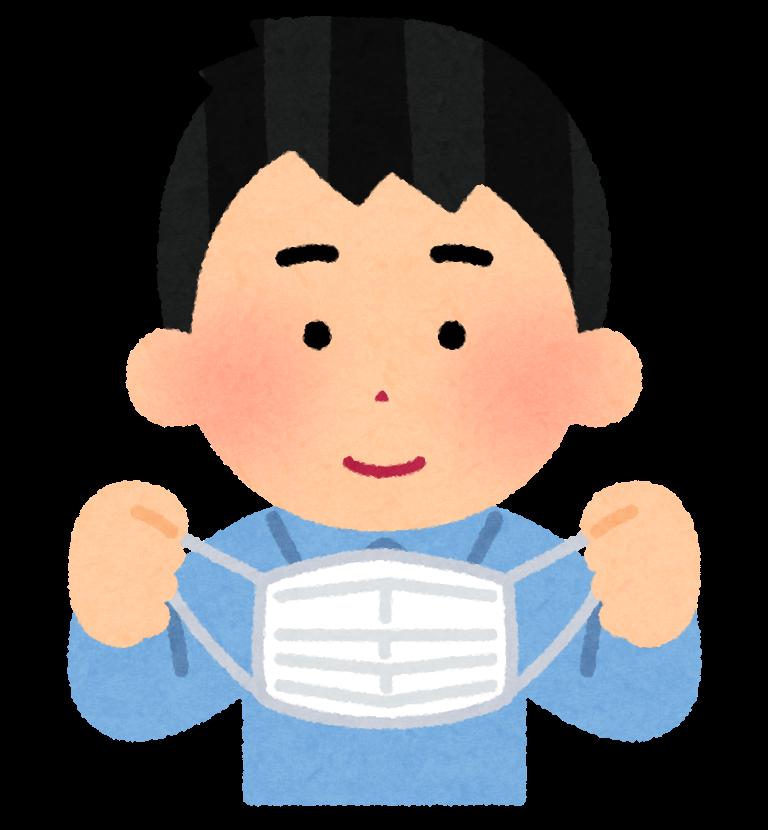 f:id:nobuo_0730:20210827183937p:plain