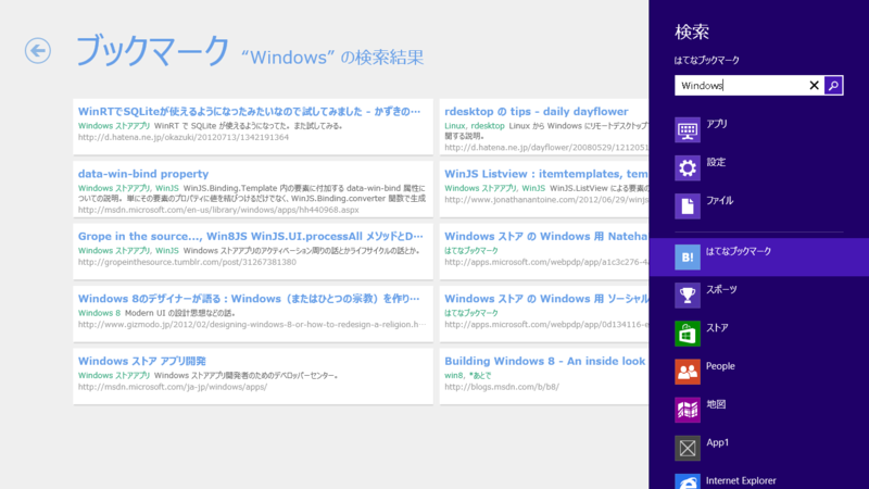f:id:nobuoka:20121114154857p:image:w500