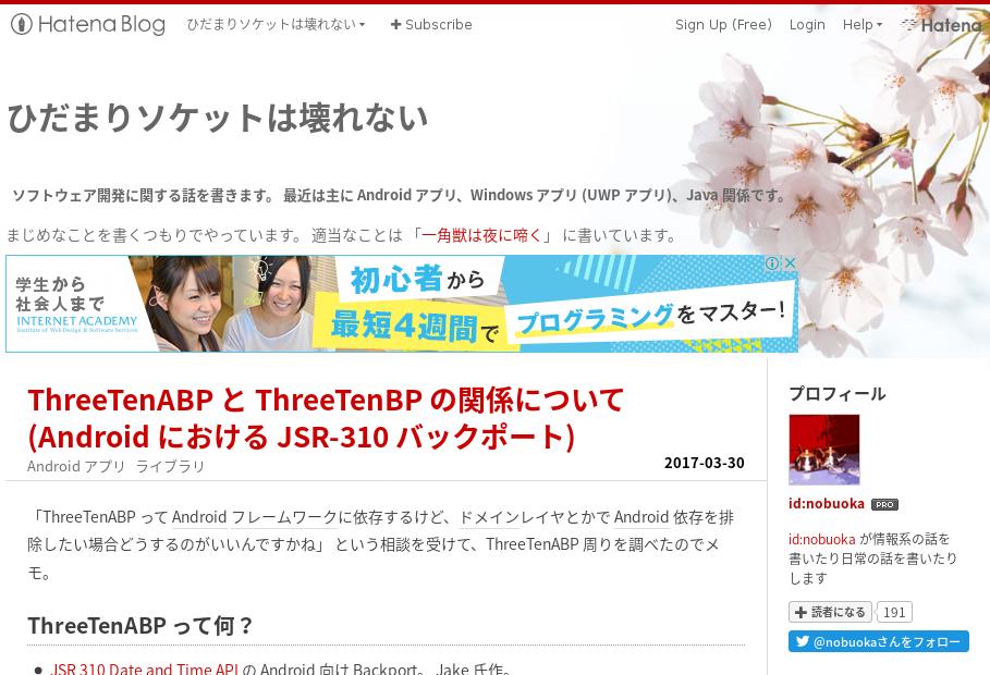 f:id:nobuoka:20170507214630p:plain