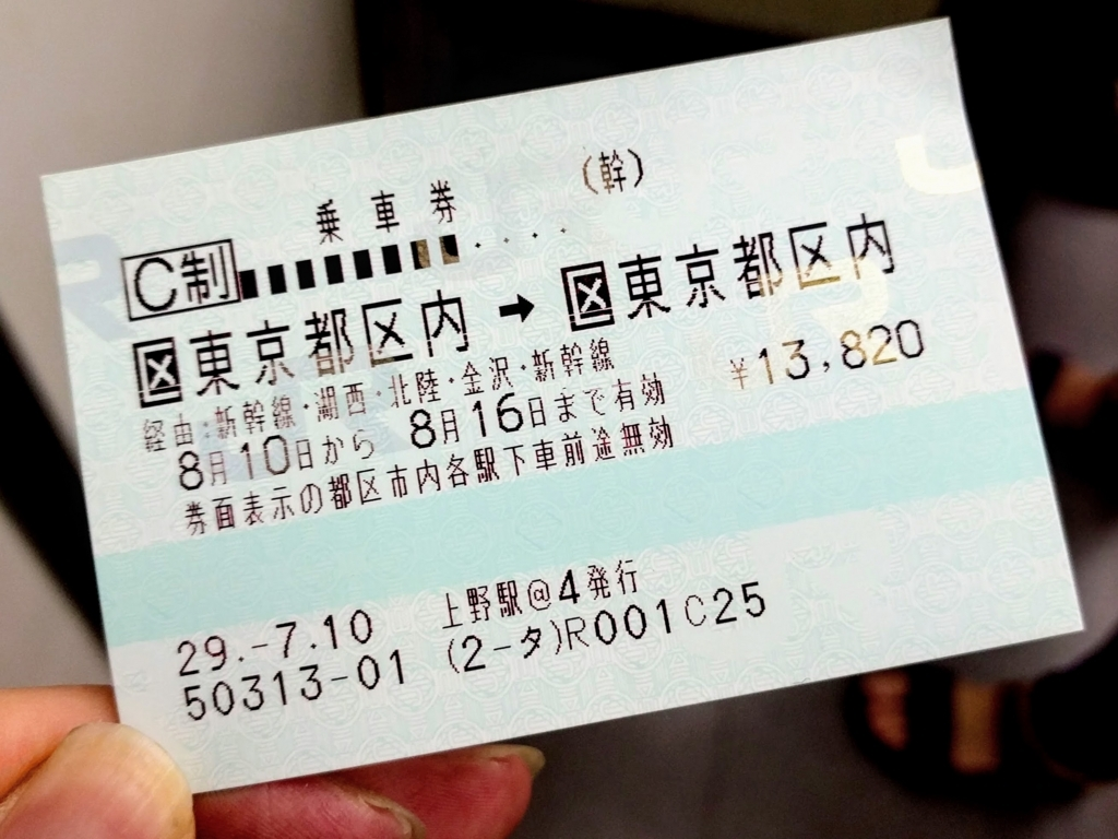f:id:nobuoka:20170811122712j:plain
