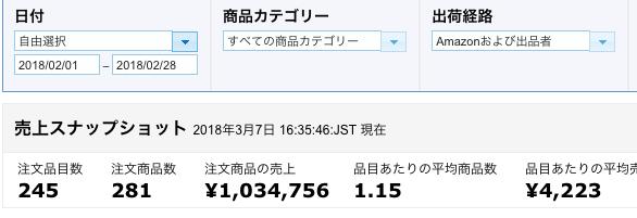 f:id:nobuokakei:20180307164752p:plain