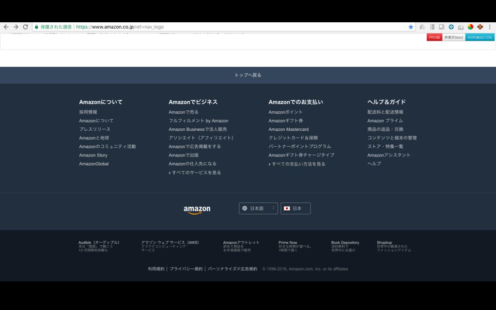 f:id:nobuokakei:20180401192332p:plain