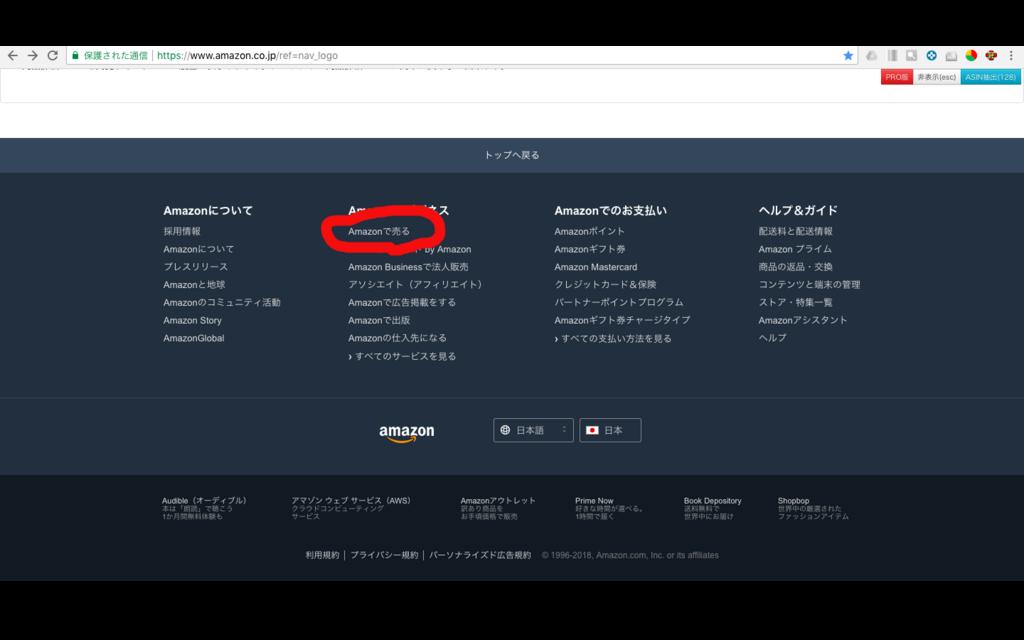 f:id:nobuokakei:20180401192818p:plain