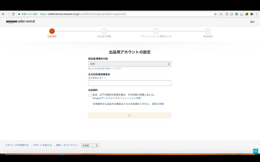 f:id:nobuokakei:20180401221337p:plain