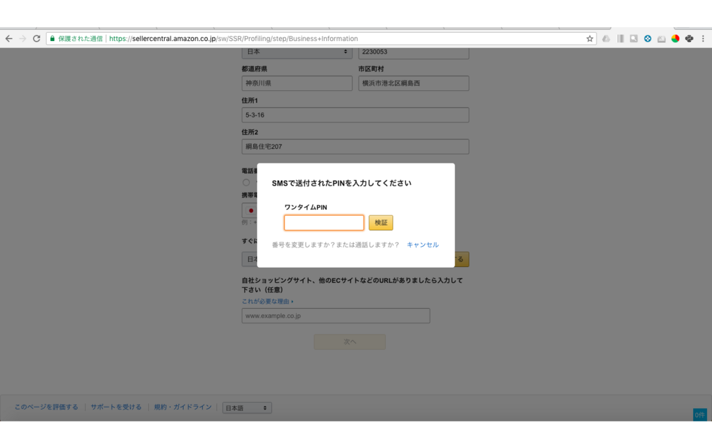 f:id:nobuokakei:20180402125340p:plain