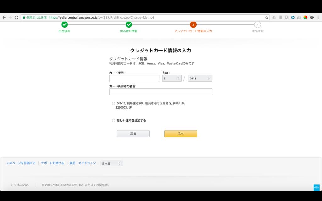 f:id:nobuokakei:20180402130352p:plain