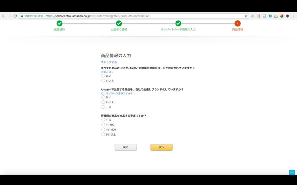 f:id:nobuokakei:20180402130619p:plain