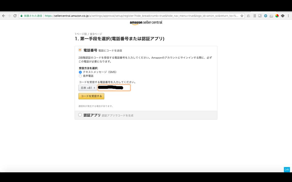 f:id:nobuokakei:20180402132711p:plain