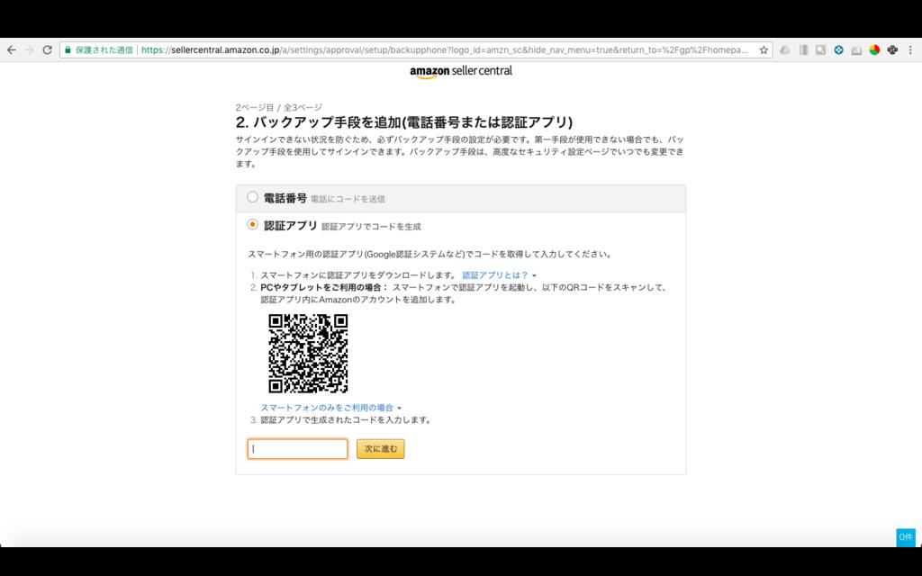 f:id:nobuokakei:20180402134527p:plain