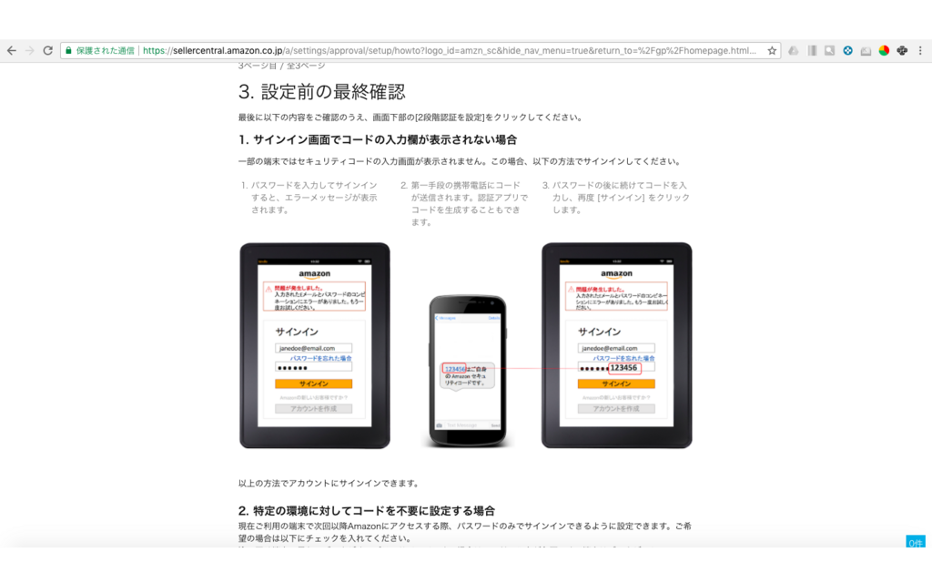f:id:nobuokakei:20180402140921p:plain