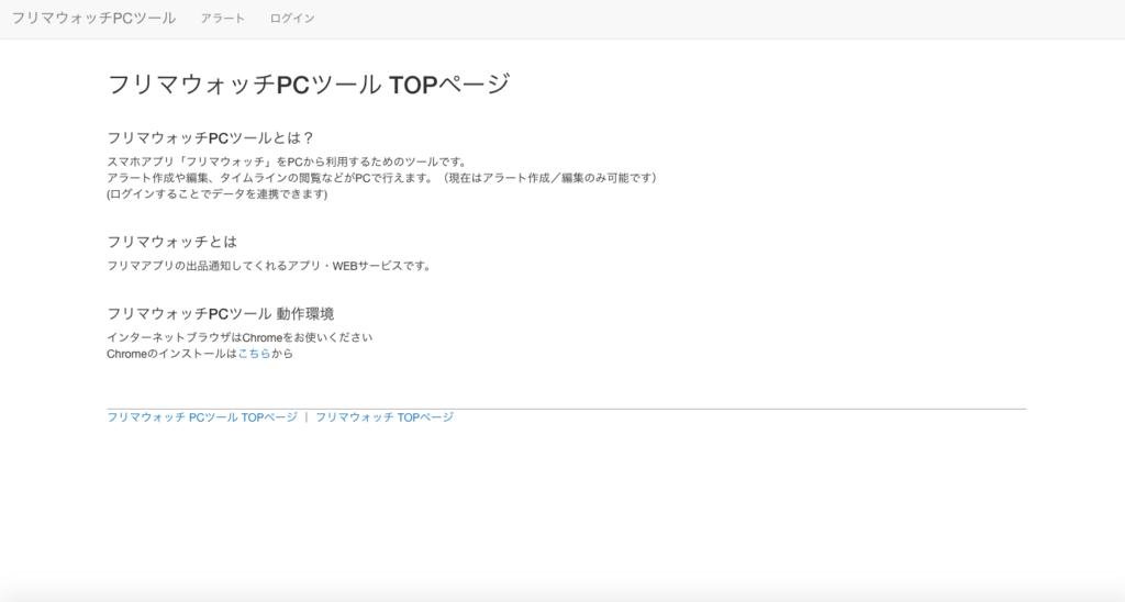f:id:nobuokakei:20180523164236p:plain