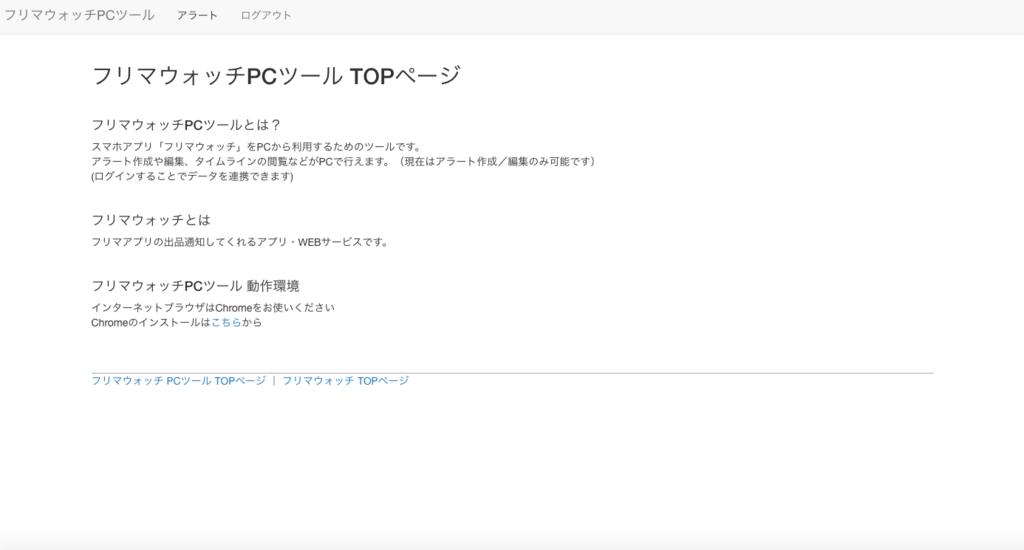 f:id:nobuokakei:20180523165008p:plain