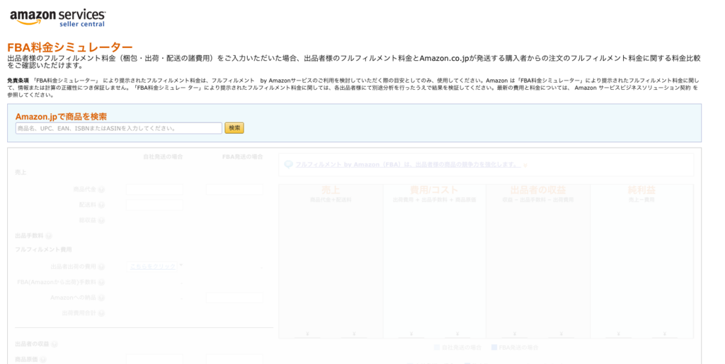 f:id:nobuokakei:20180612164912p:plain