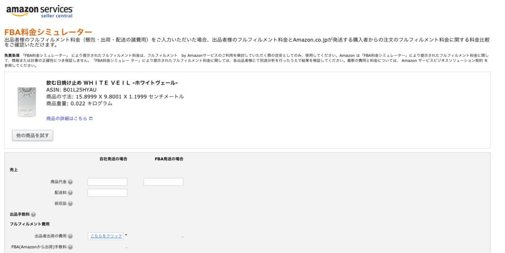 f:id:nobuokakei:20180612172738p:plain