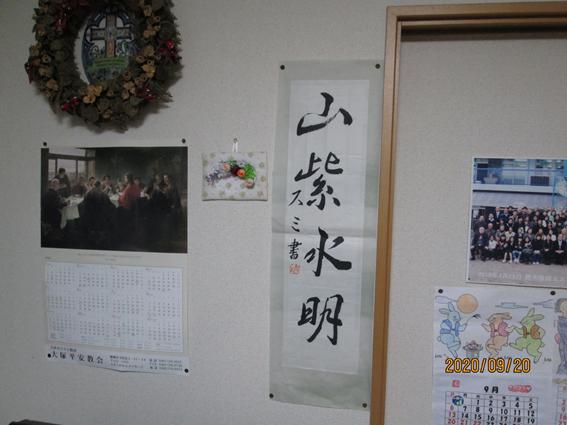 f:id:noburahamu2:20210706101803p:plain
