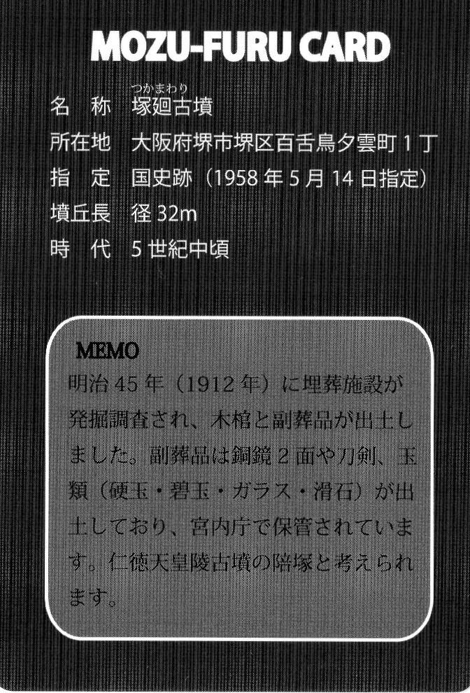 f:id:noburinz:20200115174957j:plain