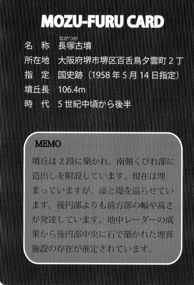 f:id:noburinz:20200121172300j:plain
