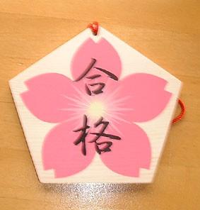 f:id:nobusada:20140124141142j:image