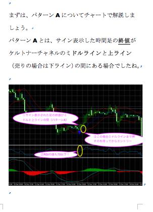 f:id:nobushi-fx:20190104214102p:plain
