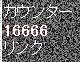 20120504173713