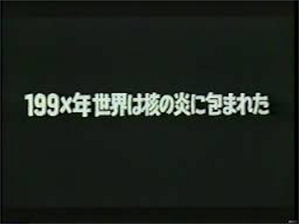 f:id:nobuta39:20160617133517j:image