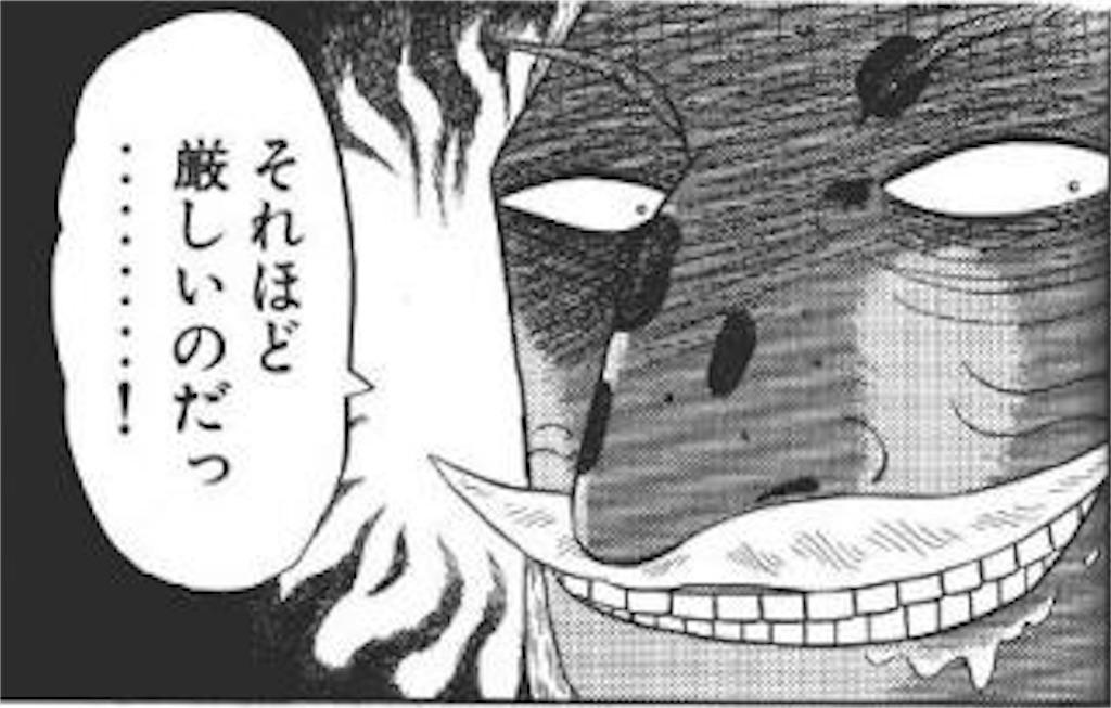 f:id:nobuta39:20160622164951j:image