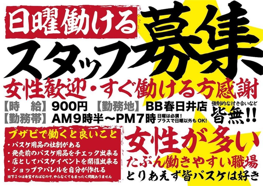 f:id:nobuta39:20160730151125j:image
