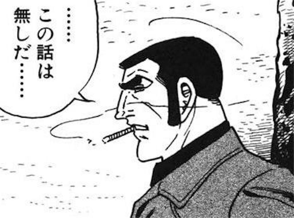 f:id:nobuta39:20170521165620j:image