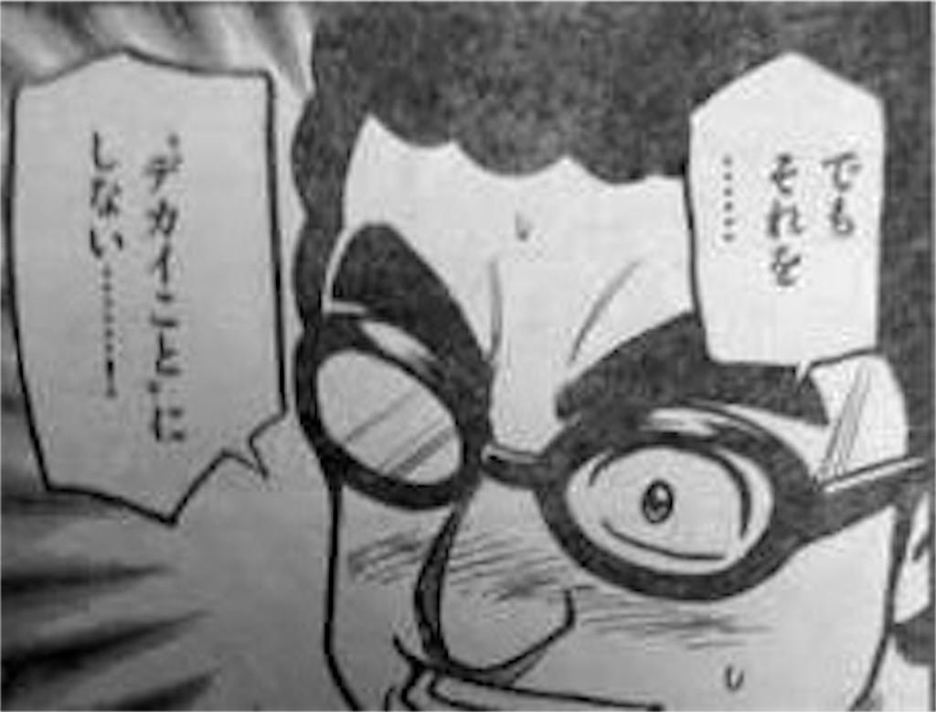 f:id:nobuta39:20170524153322j:image