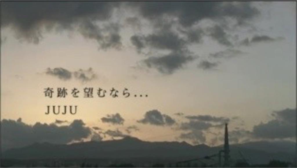 f:id:nobuta39:20170528085540j:image