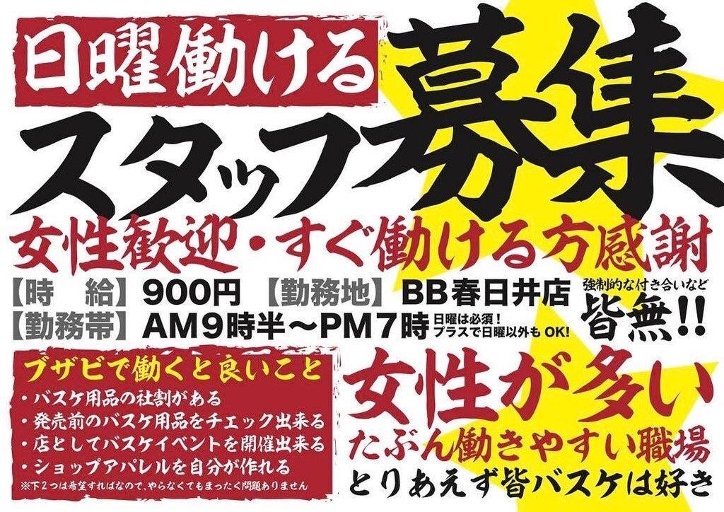 f:id:nobuta39:20170617212922j:image