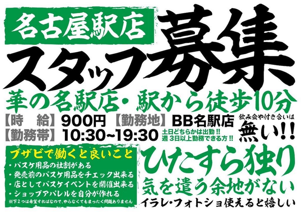 f:id:nobuta39:20170617212927j:image