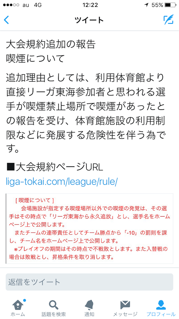f:id:nobuta39:20170619222533p:image