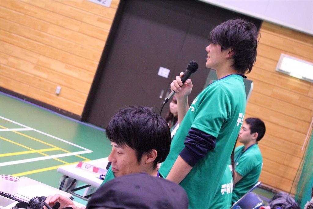 f:id:nobuta39:20170705230731j:image