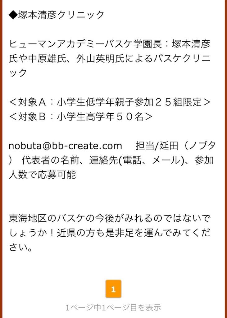f:id:nobuta39:20171003160317j:image